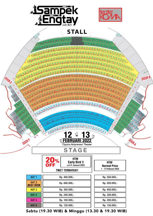 Seat Plan A